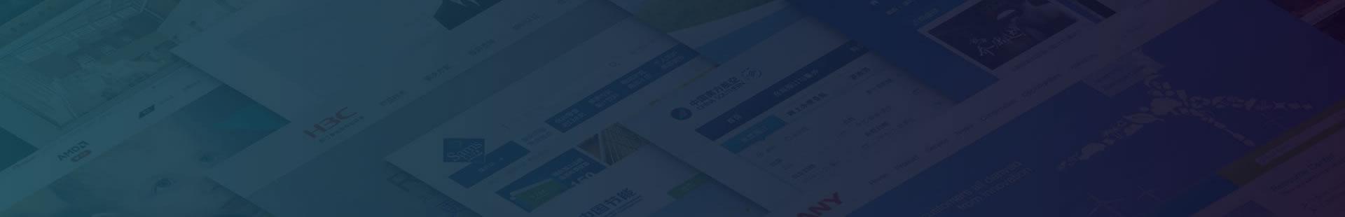 武汉网站建设多少钱,武汉企业网,武汉便宜做网站