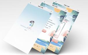 武汉H5动画制作-双11活动案例