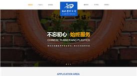 从诸暨凯业工业橡胶板生产基地案例来看武汉全网营销服务行业推荐的网络营销方案