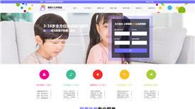 通过海宁华通少儿英语培训案例分析营销型企业网站建设优势