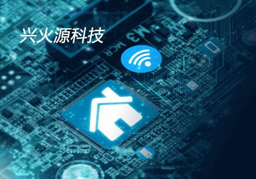 兴火源科技-武汉网站建设
