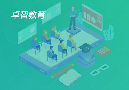 卓智教育-武汉网站制作案例