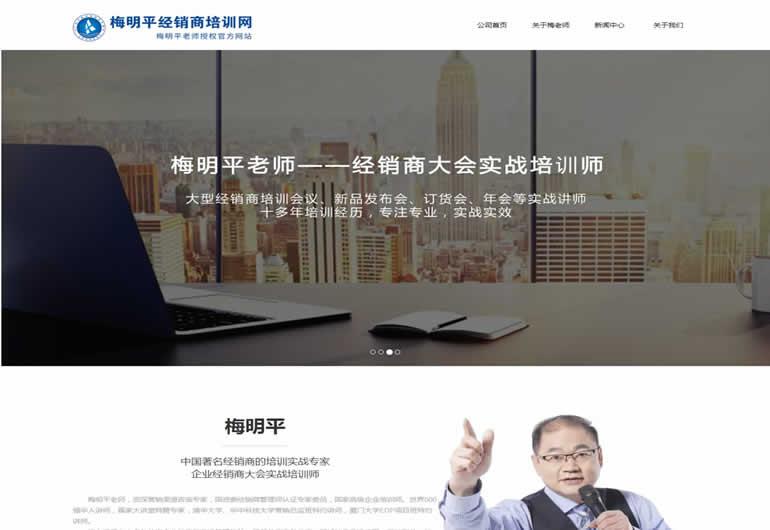 武汉新蓝海营销管理咨询有限公司