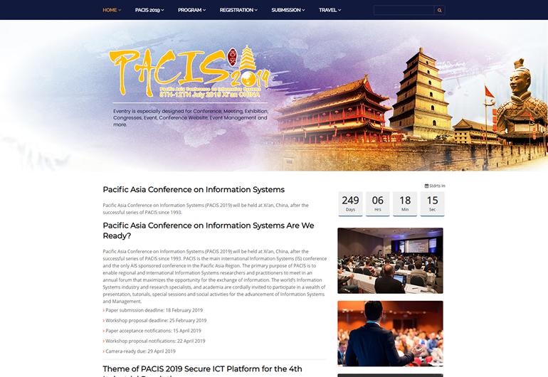 第23届亚太信息系统国际会议官方网站