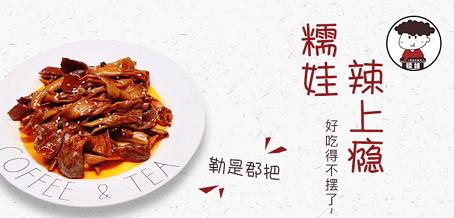 线上特色重庆食品小程序店铺