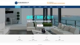 武汉做网站|建筑装修|建筑建材案例