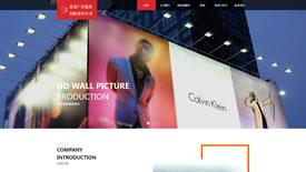 武汉做网站|广告设计|七色广告创意
