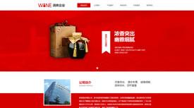 武汉网站制作|酒类|久久酒香酒业案例