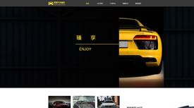 武汉网站制作|汽车服务|一汽汽车服务案例
