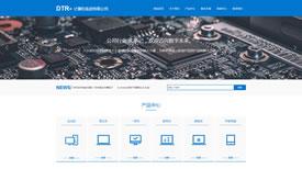 武汉网页制作|电脑|深圳趣玩计算机配件有限公司案例