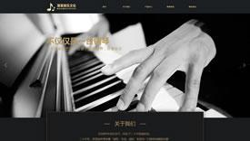 武汉网页制作|文化|郑州七弦音乐文化传播集团案例