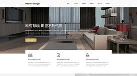 武汉网页制作|设计装饰|福建我爱我家装饰有限公司案例