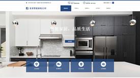 信阳广涛智慧家电有限公司案例|家电|武汉网站开发公司