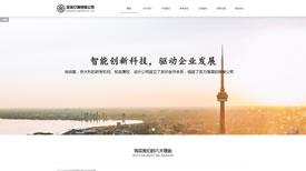 淮南博涛灯具有限公司案例|能源灯具|武汉电商网站建设