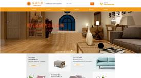 曲靖大众现代家居市场案例|家居日用百货|网站制作武汉