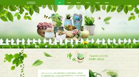 蚌埠花之物语批发中心案例|鲜花|网页设计武汉