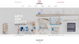邵武龙发礼品定制生产厂家案例|礼品工艺品|武汉做网站专业的公司