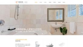 天津海天卫浴定制专家案例|五金|建网站专业的公司