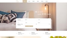 建阳玫瑰大酒店案例|酒店|专业制作网站的公司