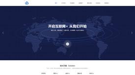 哈尔滨慧至高端网站设计公司案例-武汉网站设计公司排名