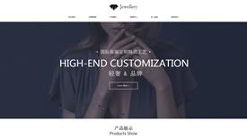 来宾赛丽班珠宝有限公司案例-武汉官网设计公司