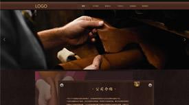 驻马店金豪皮具专业定制案例-武汉高端网站建设