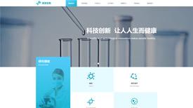 南阳天泽医疗生物案例-武汉高端网站设计