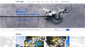 登封易通监控设备有限公司案例-武汉网站建设企业