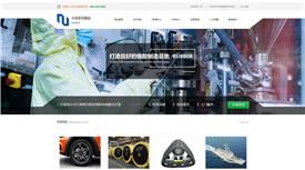 禹州华盈橡胶设备厂案例-武汉专业网站制作