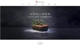宣城商惠国际连锁餐饮有限公司案例-网站设计专业的公司