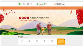 伊春瑞祥老年疗养康复中心案例-靠谱的网站设计公司