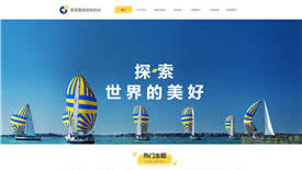 嘉峪关领航国际旅游案例-武汉小程序定制开发