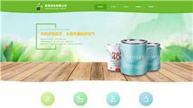 长春冠诺涂料化工有限公司案例-武汉电商网站开发