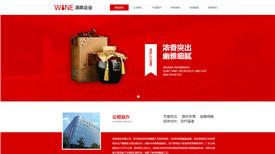 梅河日新口集团酒业案例-武汉网站建设企业