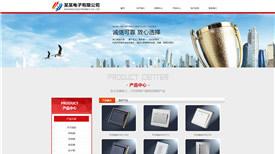 中山仁浩展览展会服务有限公司案例-武汉网站托管