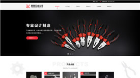 绍兴拓达五金设备生产厂案例-武汉网站制作公司排名