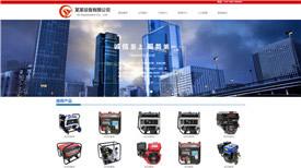 台州鑫润工业设备制造集团有限公司案例-武汉网页制作公司