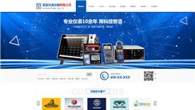 舟山鸿达仪器仪表有限公司案例-武汉网页制作公司