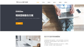 余姚华茂广告传媒案例-武汉便宜做网站