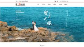 宁波一品婚纱摄影案例-武汉做网站多少钱