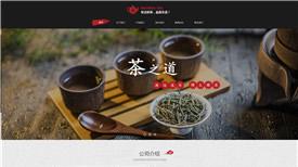 由富阳紫荆堂茶叶股份有限公司案例得出的网站设计制作应该具备的思维