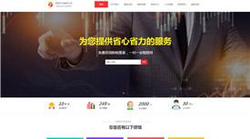 洛阳世通知识产权代理有限公司案例-武汉网站设计制作