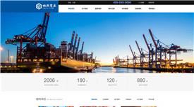 珠海阿尔泰国际物流公司案例-武汉高