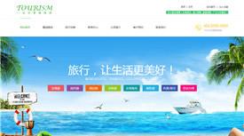 大理鸿锦旅游股份有限公司案例-网站建设武汉