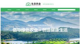 荆州谷乐农农业集团案例-网站制作武汉