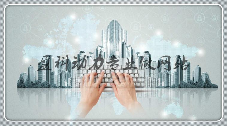 武汉网站建设行业术语解析:网页设计和网页开发是什么意思?