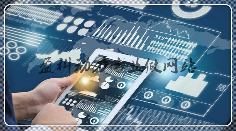 武汉做网站公司常用到的响应式网站制作布局技巧
