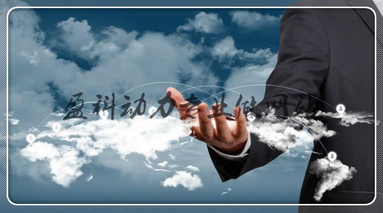 咸宁网站建设公司告诉你该从哪些地方来提高网站用户体验度?